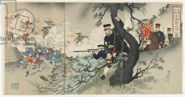 Seizure of Shuhu Island', Meiji era, April 1895 (colour woodblock print)