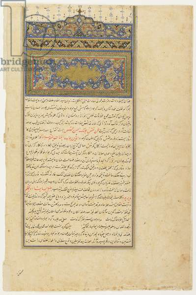 Folio from a 'Rawdat al-safa' (Garden of felicity) by Mirkhwand (d. 1498); verso: Sarlawh and text; recto: blank, detached manuscript folio, early 17th century (colour, ink, and gold on paper)