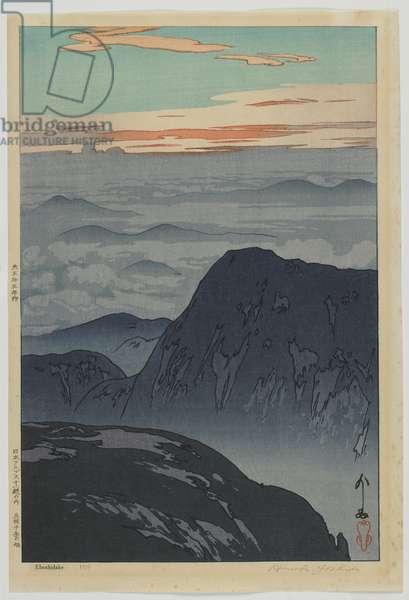 Sunrise at Eboshidake, from the series, Twelve Scenes in the Japan Alps, Taisho era, 1971 (colour woodblock print)