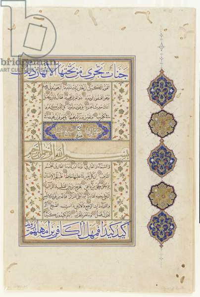 Folio from a Qur'an, c,1550-1600 (ink, opaque watercolor and gold on paper)