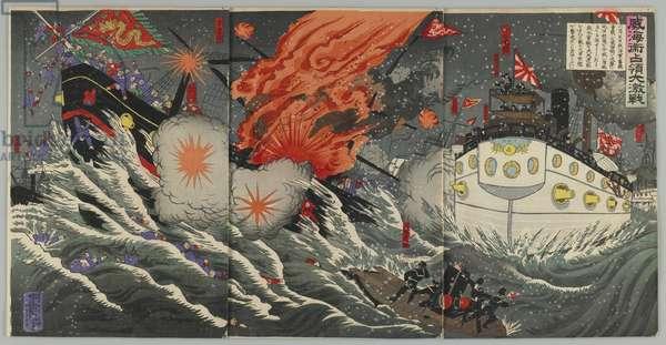 Great Sea Battle at Weihaiwei', Meiji era, 1895 (colour woodblock print)