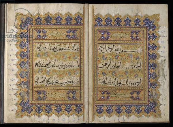 Section of a Koran, Iran, Il-Khanid period (opaque watercolour, ink and gold on paper)