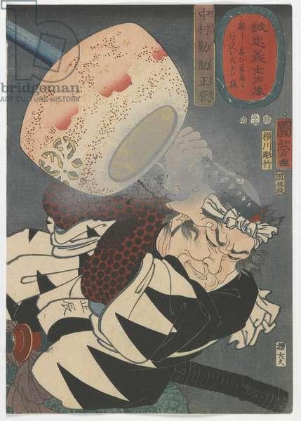 Portraits of Loyal Samurai: Nakamura Kansuke Masatatsu, Edo period, 1852 (colour woodblock print)