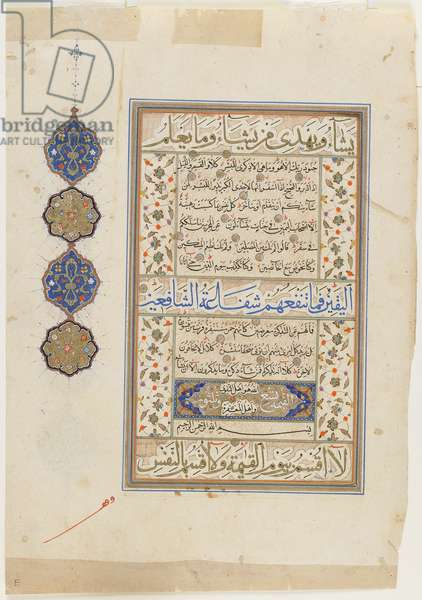 Folio from a Qur'an, sura 74:31-56; sura 75:1-38, detached manuscript folio, 2nd half of 16th century (ink, opaque watercolour and gold on paper)