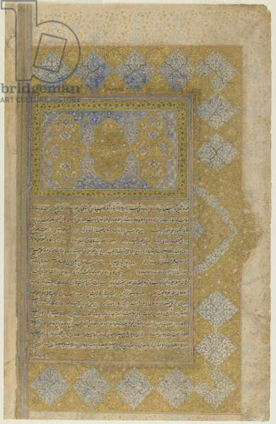 Folio from a Rawdat al-safa by Mirkhwand (d. 1498); recto: illuminated titlepiece, border and  text; verso: text, Shiraz, Iran, Safavid period, 1571-72 (opaque watercolour, ink and gold on paper)