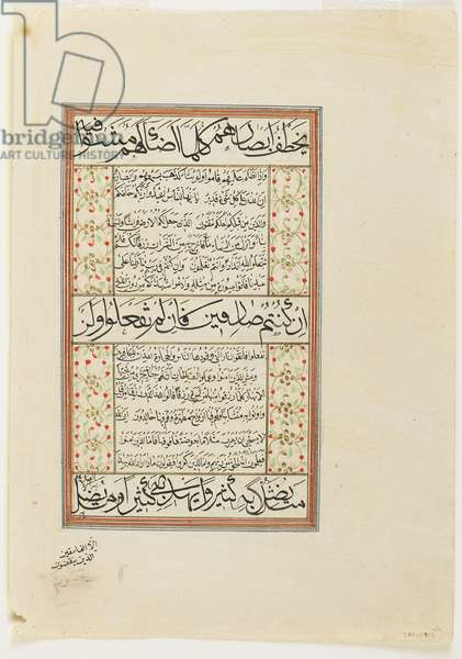 Folio from a Qur'an, sura 2:10-26, detached manuscript folio, 2nd half 16th century or later (ink, opaque watercolour and gold on paper)