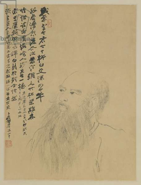 Self portrait presented to Wang Chi-yuan, 1965 (ink on paper)