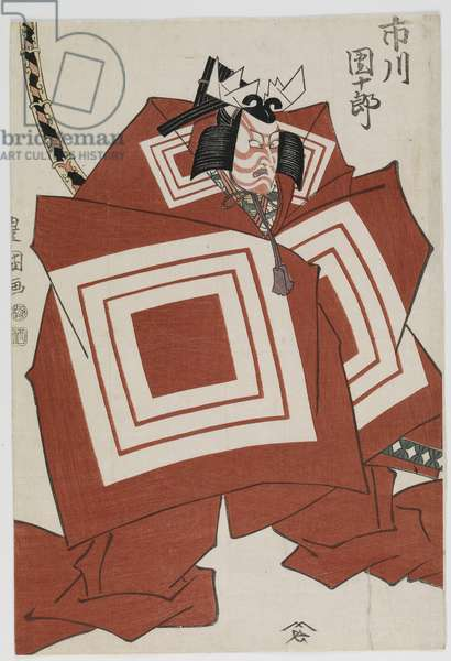 Actor Ichikawa Danjuro VII in a 'Shibaraku' Role, Edo period, early 1810s (colour woodblock print)