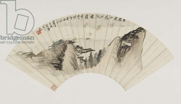 Temple in the Hills and Distant Sails, China, Modern Period, 1926 (ink and colour on paper)