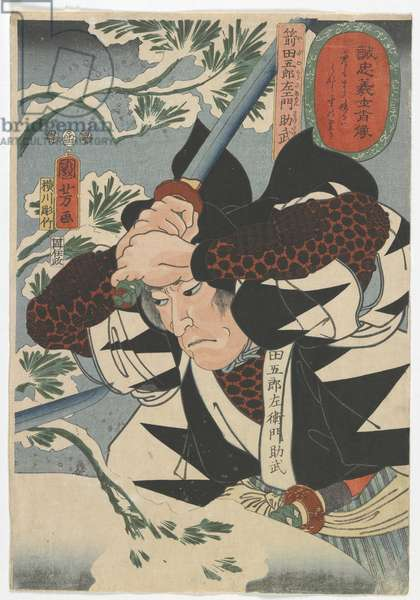 Portraits of Loyal Samurai: Yada Gorosawmon Suketake, Edo period, 1852 (colour woodblock print)