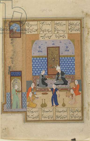 Folio from an unidentified text; recto: Prince and a princess in a pavilion, Shiraz, Iran, c.1540-50 (opaque watercolour, ink and gold on paper)
