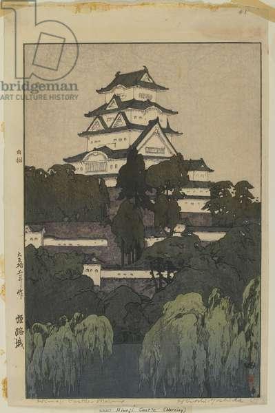 Hameji Castle - Morning, Taisho era, 1926 (colour woodblock print)