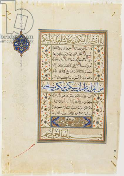 Folio from a Qur'an, sura 73:15-20; sura 74:1-30 and part of 31, detached manuscript folio, 2nd half of 16th century (ink, opaque watercolour and gold on paper)