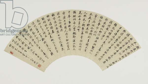 Nine Song Dynasty Poems in running script, China, Modern Period, 1950