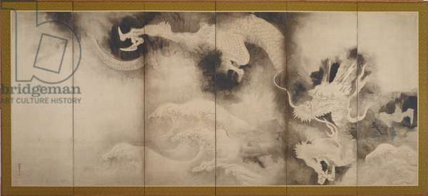 Dragons and Clouds, Edo Period (ink & pink tint on paper)