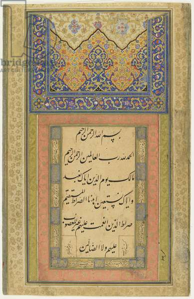 Page of calligraphy, detached album folio, 1611-12 (1020 A.H.) (ink, opaque watercolour and gold on paper)