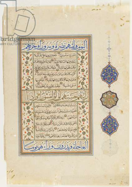 Folio from a Qur'an, sura 75:38-40; sura 76:1-27, detached manuscript folio, 2nd half of 16th century (ink, opaque watercolour and gold on paper)