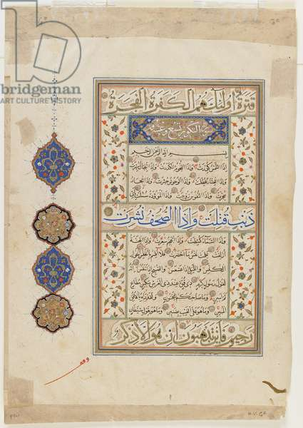 Folio from a Qur'an, sura 80: part of 41-42; sura 81:1-29; sura 82:1-19, detached manuscript folio, 2nd half of 16th century (ink, opaque watercolour and gold on paper)
