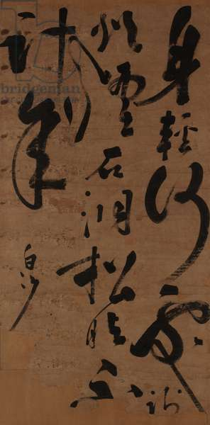 Couplet in cursive script, Ming dynasty, mid-late 15th century (ink on paper)