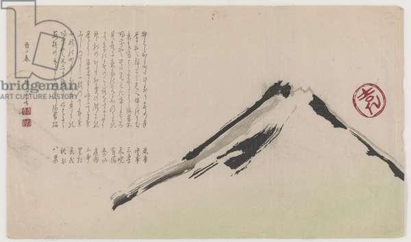 Mt. Fuji, 1877 (colour woodblock print)