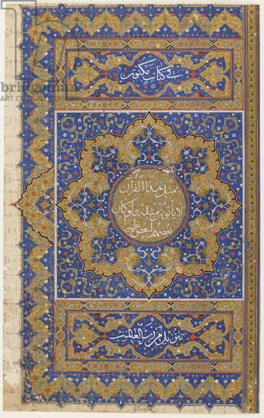 Folio from a Koran, Turkey, Ottoman period (opaque watercolour, ink and gold on paper)