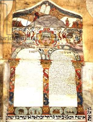 Jewish Marriage Contract (vellum)