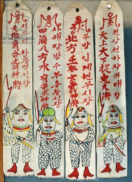 Seolwiseolgyeong (natural pigments on paper) (see also 238561 & 238563)