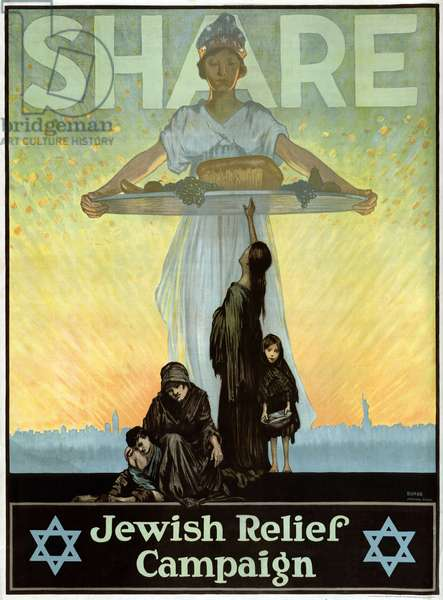Share - Jewish Relief Campaign, 1917 (colour litho)