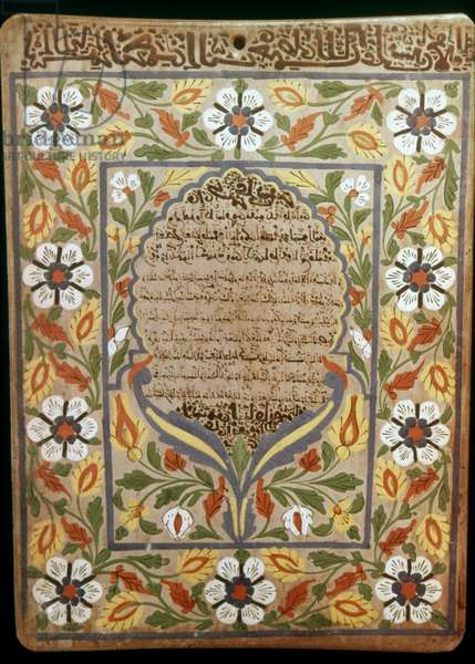MOROCCAN KORAN Page from a 19th century Moroccan Koran.