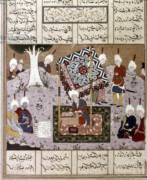 PERSIAN MINIATURE, 1536 The vizier Buzurjmihr inventing backgammon.
