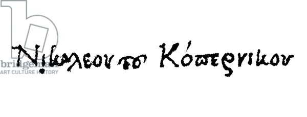 NICOLAUS COPERNICUS (1473-1543). Polish astronomer. Autograph signature in Greek.