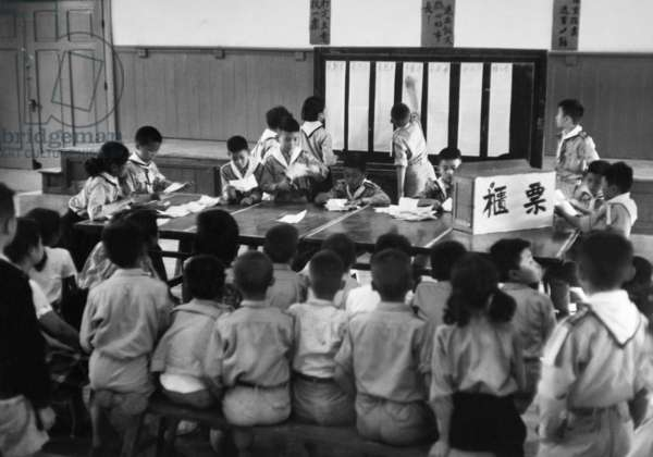 ASIA: SCHOOL, 20th CENTURY. Students in a classroom in China or Taiwan. Photograph, mid or late 20th century.