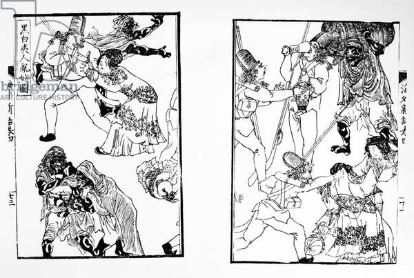 FIRST OPIUM WAR: SOLDIERS British soldiers, accompanied by their Indian servants, molesting Chinese women during the First Opium War, 1839-42. Japanese woodcuts, 1849.