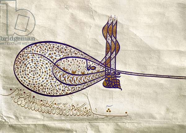 SULEIMAN THE MAGNIFICENT ( c.1494-1566). Sultan of the Ottoman Empire, 1520-1566. Signature of Sultan Suleiman, executed by a court calligrapher.