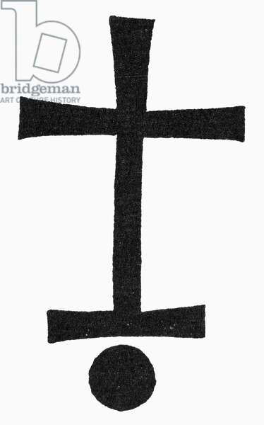 EARLY CHRISTIAN CROSS Cross used by early Christians with the Earth represented by a dot.