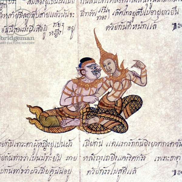 THAI ILLUSTRATION Marital fate when governed by unlike astrological signs. Thai folding-book illustration, 19th century.