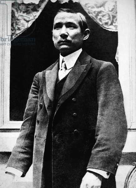 SUN YAT-SEN (1866-1925) Chinese statesman and revolutionary leader.