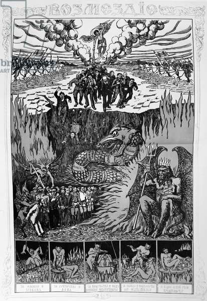 ANTI-BOLSHEVIK POSTER Anti-Bolshevik poster depicting Russian communists including Vladimir Lenin, Leon Trotsky and Grigory Zinoviev being punished in Hell. Russian poster, c.1920.