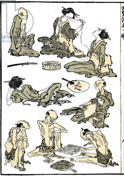 HOKUSAI: SHOGI, 1817 The men at the bottom are playing 'shogi', a Japanese variety of chess: woodblock print, 1817, by Katsushika Hokusai.