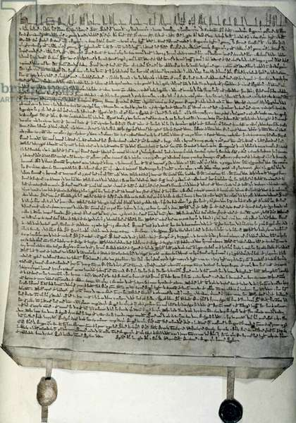 ENGLAND: FOREST CHARTER The Charter of the Forest, a complementary charter to the Magna Carta, issued in 1217.