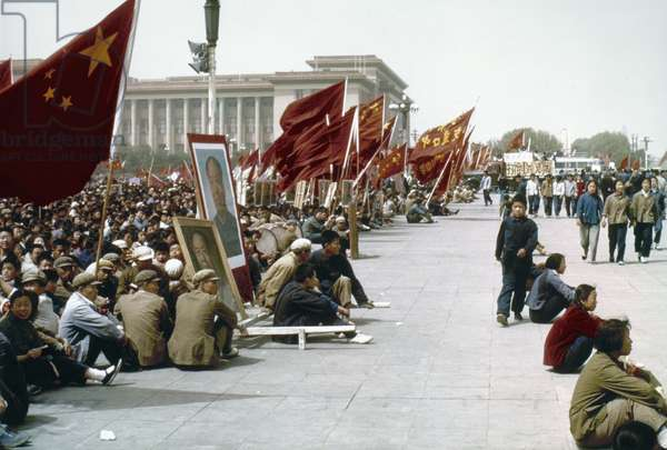 CHINA: CULTURAL REVOLUTION Youthful Red Guards demonstrating in Tiananmen Square in Peking, China, during the Cultural Revolution, 1967.