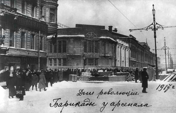 RUSSIAN REVOLUTION, 1917 Barricades at the arsenal in Petrograd, Russia, 1917.