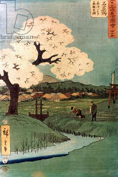 HIROSHIGE: LANDSCAPE Country landscape in Springtime. Woodblock print, 19th century.