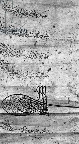 SULEIMAN: SIGNATURE Seal and signature of Sultan Suleiman the Magnificent on a letter to King Francis I of France, 1528.
