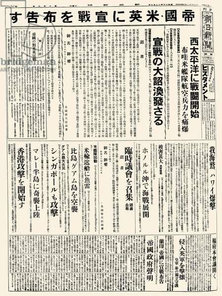 PEARL HARBOR: JAPANESE NEWS The Japanese newspaper 'Asahi Shimbun,' of Tokyo, carrying headlines of the attack on Pearl Harbor, Hawaii, 8 December 1941.