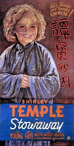 SHIRLEY TEMPLE: STOWAWAY Poster for the 1936 film 'Stowaway,' starring Shirley Temple.