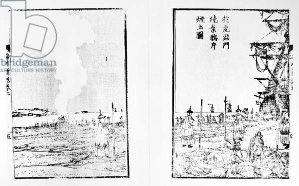 FIRST OPIUM WAR: SHIPS Chinese dignitaries near anchored ships on the coast of China at the time of the First Opium War, 1839-42. Japanese woodcuts, 1849.