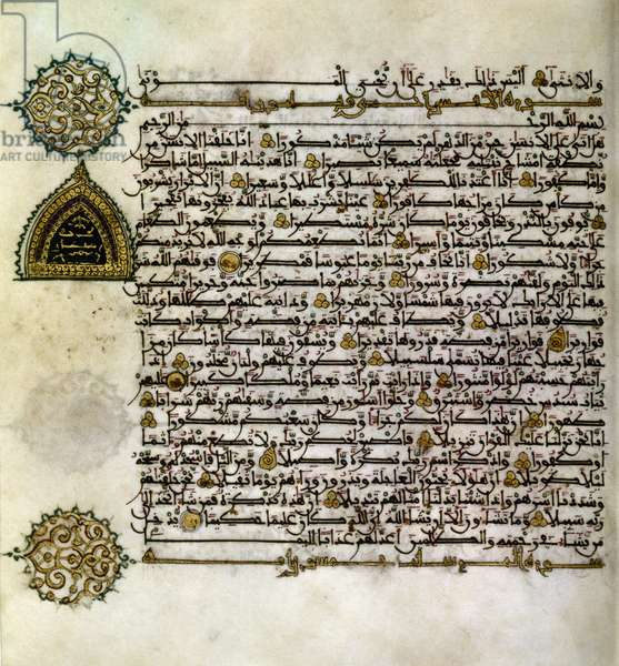 KORAN PAGE, c1304 Page from a Koran made in Granada, c1304.