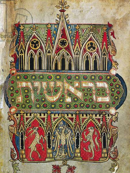 BOOK OF GENESIS Title page of the Book of Genesis from a 13th century German Jewish Bible.