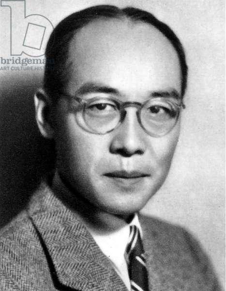 HIDEKI YUKAWA (1907-1981) Japanese physicist.